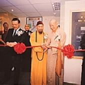 「世界宗教博物館籌備處」成立大會
