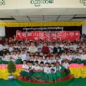 緬甸風災援建小學啟用典禮